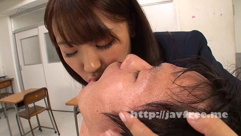 [ARMG-254] 舐めっ娘★JK あやね遥菜 - image ARMG-254-5 on https://javfree.me