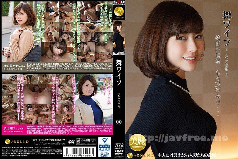 [HD][BGN-043] 新人 プレステージ専属デビュー 大日向遥 - image ARSO-17099 on http://javcc.com