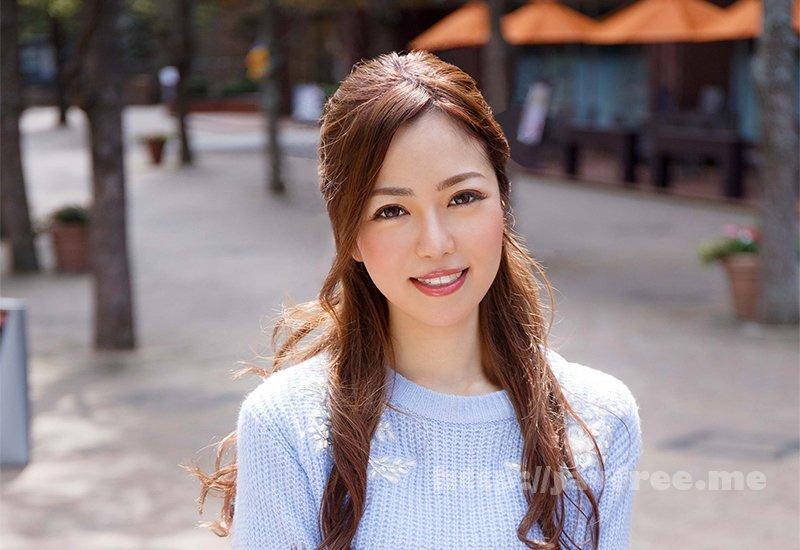 [ARSO-21150] 舞ワイフ ~セレブ倶楽部~ 150 - image ARSO-21150-3 on https://javfree.me