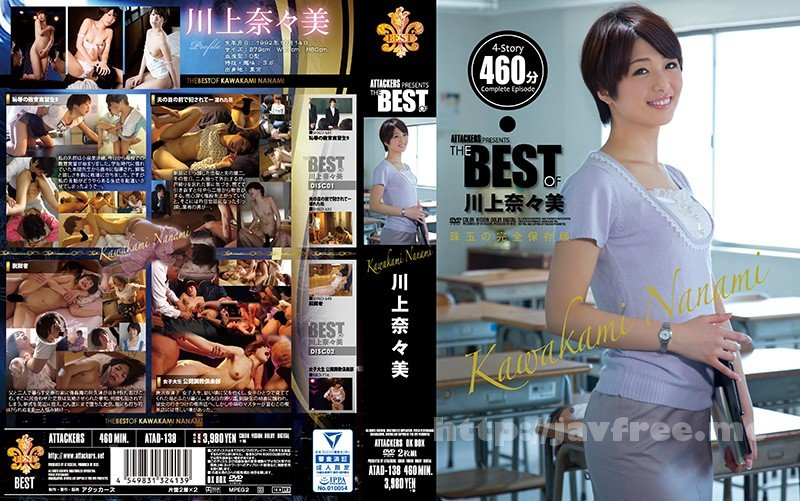[ATAD-138] ATTACKERS PRESENTS THE BEST OF 川上奈々美 - image ATAD-138 on https://javfree.me