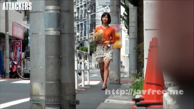 [ATID 247] 監禁ドキュメント 湊莉久 湊莉久 ATID