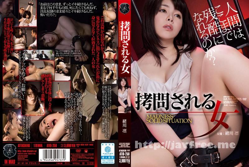 [ATID-250] 拷問される女 MADNESS SOLID SITUATION 緒川凛 - image ATID-250 on https://javfree.me