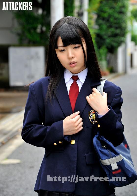 [ATID-264] 血を吸う女 早川瀬里奈 なごみ - image ATID-264-1 on https://javfree.me