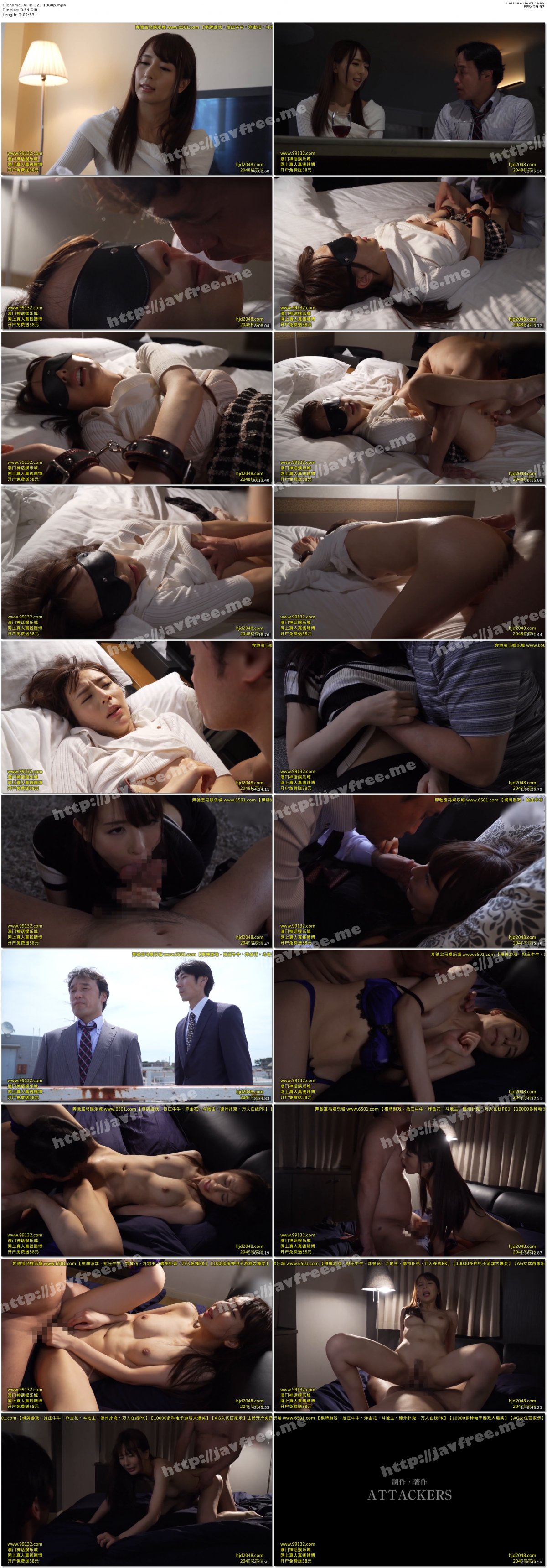 [HD][ATID-323] 僕の妻を寝取ってくれませんか 妻には言えない夫の寝取られ願望 希崎ジェシカ - image ATID-323-1080p on https://javfree.me