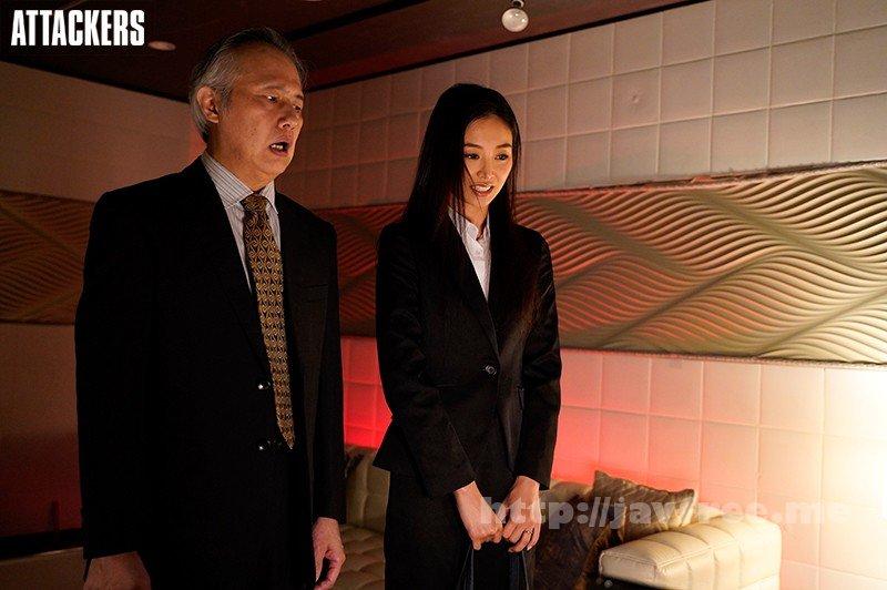[HD][ATID-402] 終電逃して上司とラブホテルで一夜を明かした日…。 夏目彩春