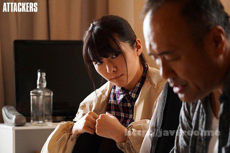 [HD][ATID-418] 田舎から上京してきた美少女を全身舐めつくし接吻調教。 小泉ひなた