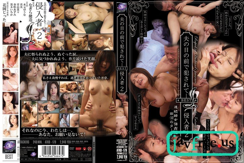 [ATKD-179] 夫の目の前で犯されて―BEST 侵入者2 - image ATKD179 on https://javfree.me