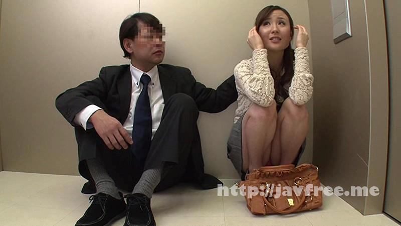 [ATOM 202] 「お父さん、私とセックスして…。」父親誘惑近親相姦 お父さんが理想のタイプというファザコン娘と父親を乗せたエレベーターを緊急停止!密室状態となったエレベーターで父親と2人きり!パンチラ、胸チラ、オナニー見せ!さらに媚薬を使って娘が父親を誘惑! ATOM