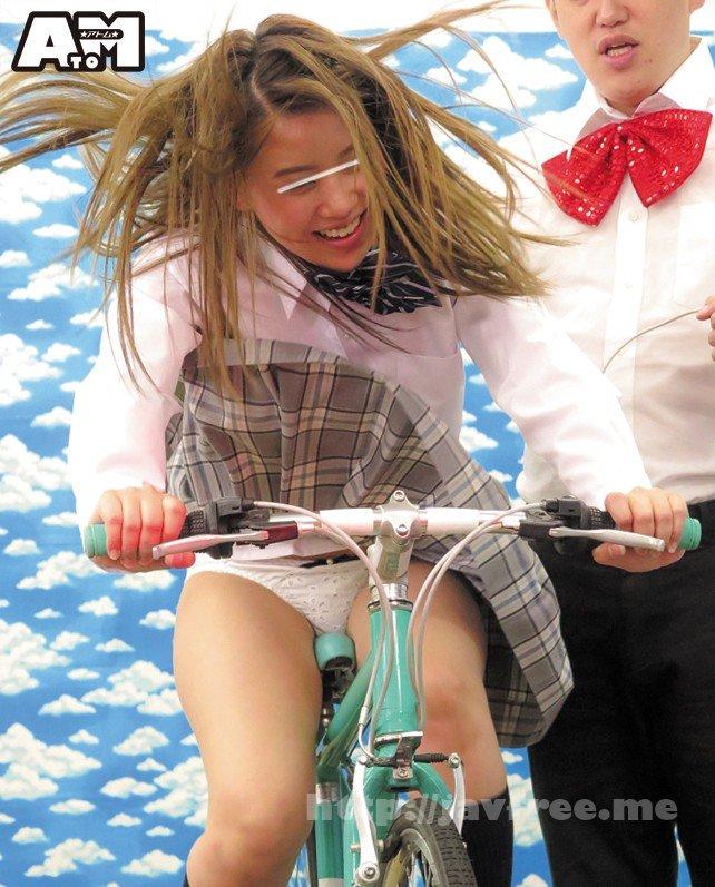 [HD][ATOM-309] パンチラ連発!素人限定!発電自転車ゲーム - image ATOM-309-17 on https://javfree.me