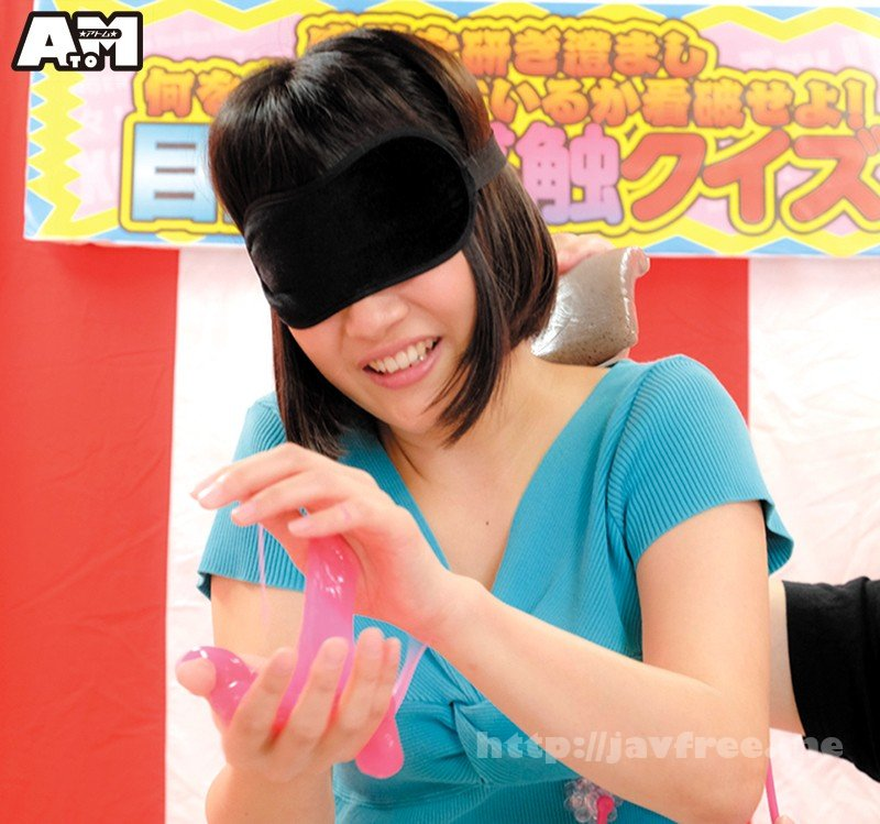 [KRRY-004] 一般女性のプライベートSEX・部屋INからの隠し撮りドキュメント Vol.4 - image ATOM-325-2 on http://javcc.com