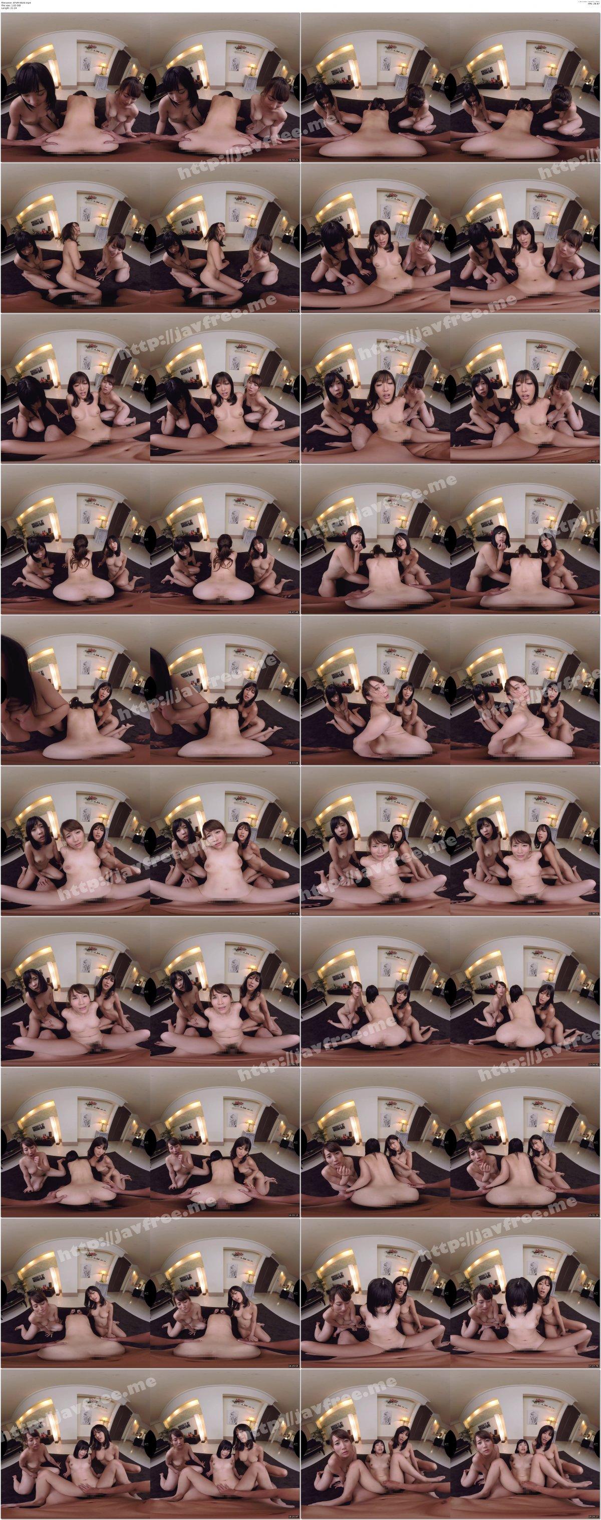 [ATVR-002] 【VR】調教した美女3人があなたを奪い合う夢のハーレム性奴隷生活 - image ATVR-002d on https://javfree.me