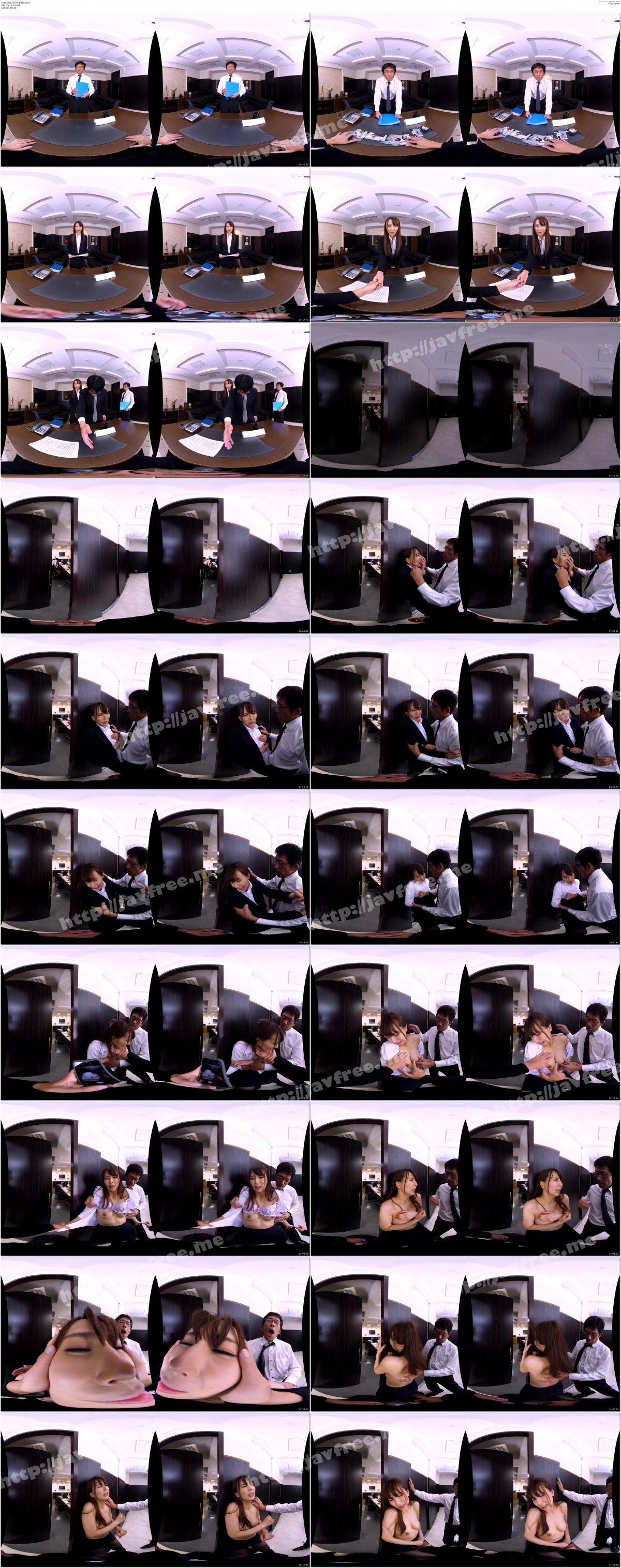 [ATVR-003] 【VR】絶対に声を出してはいけない状況が癖になる!「臨場感」と「スリル」で社内一の美人OLを犯して堕とす! 声を出したらバレる状況で犯す! サイレントレイプVR 希崎ジェシカ - image ATVR-003a on https://javfree.me