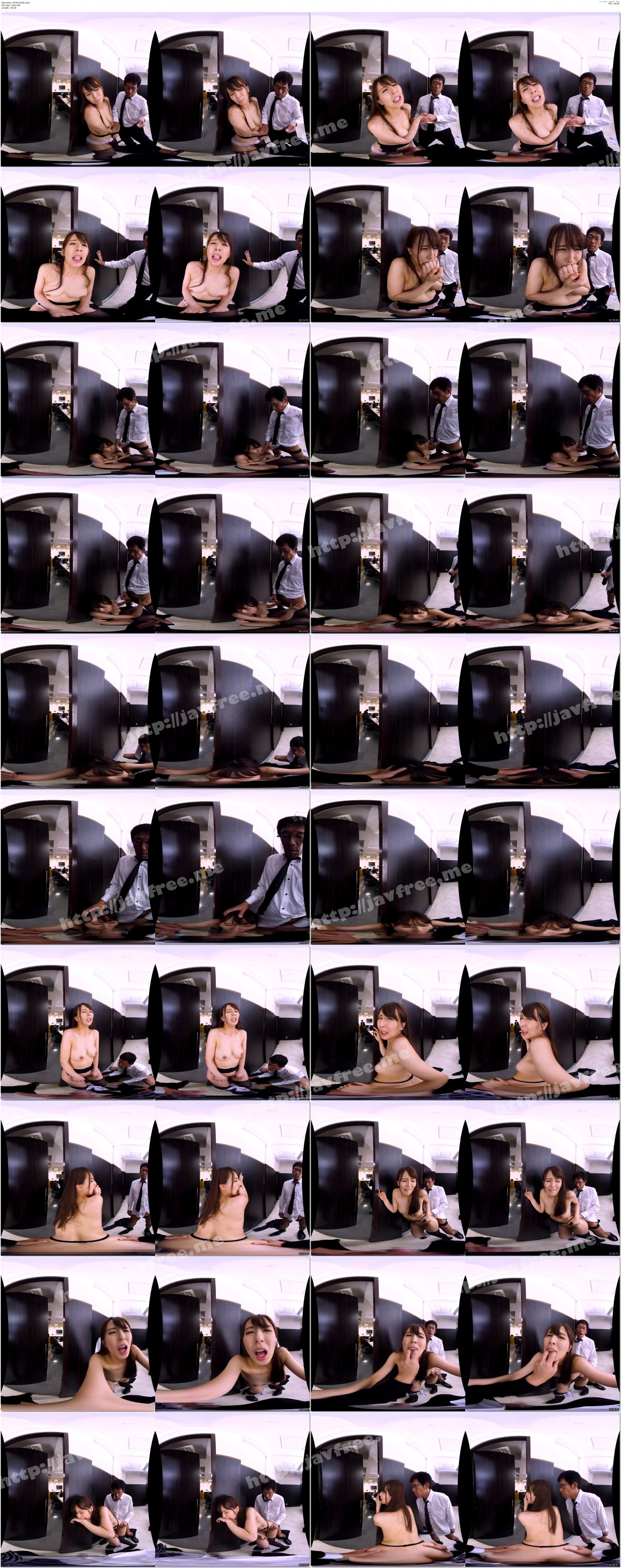 [ATVR-003] 【VR】絶対に声を出してはいけない状況が癖になる!「臨場感」と「スリル」で社内一の美人OLを犯して堕とす! 声を出したらバレる状況で犯す! サイレントレイプVR 希崎ジェシカ - image ATVR-003b on https://javfree.me
