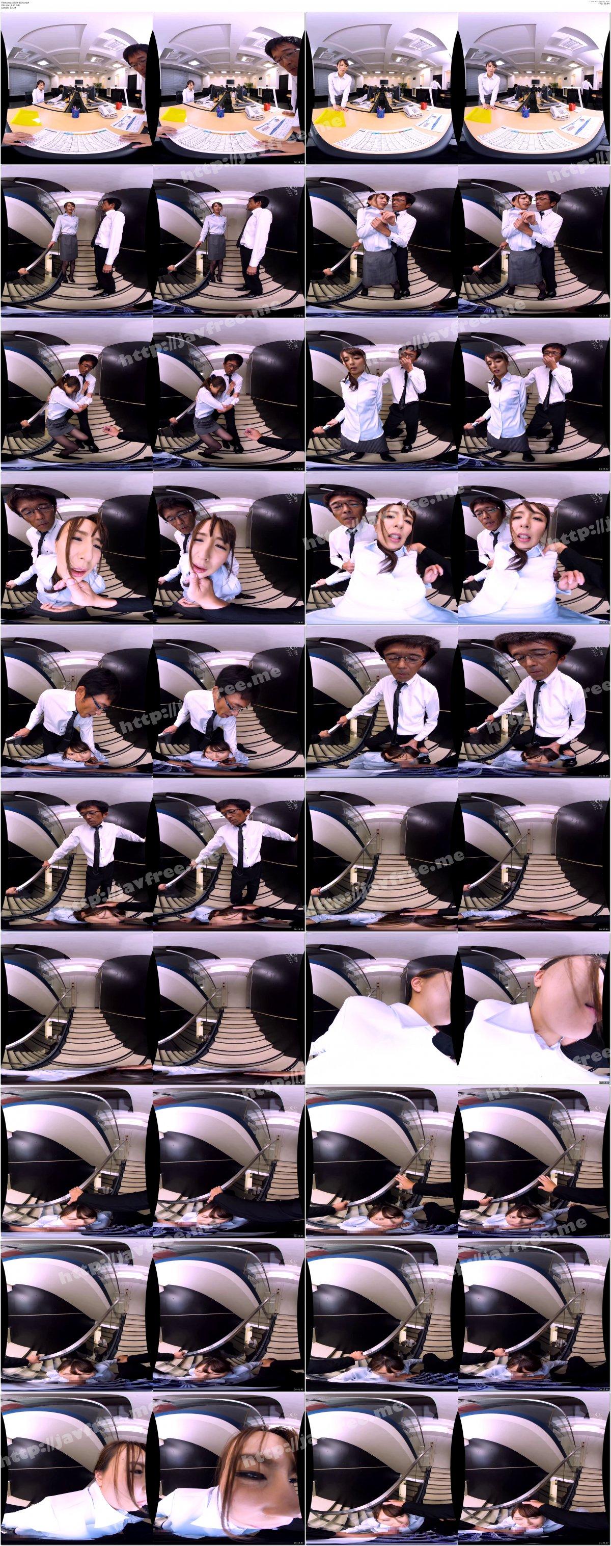 [ATVR-003] 【VR】絶対に声を出してはいけない状況が癖になる!「臨場感」と「スリル」で社内一の美人OLを犯して堕とす! 声を出したらバレる状況で犯す! サイレントレイプVR 希崎ジェシカ - image ATVR-003c on https://javfree.me
