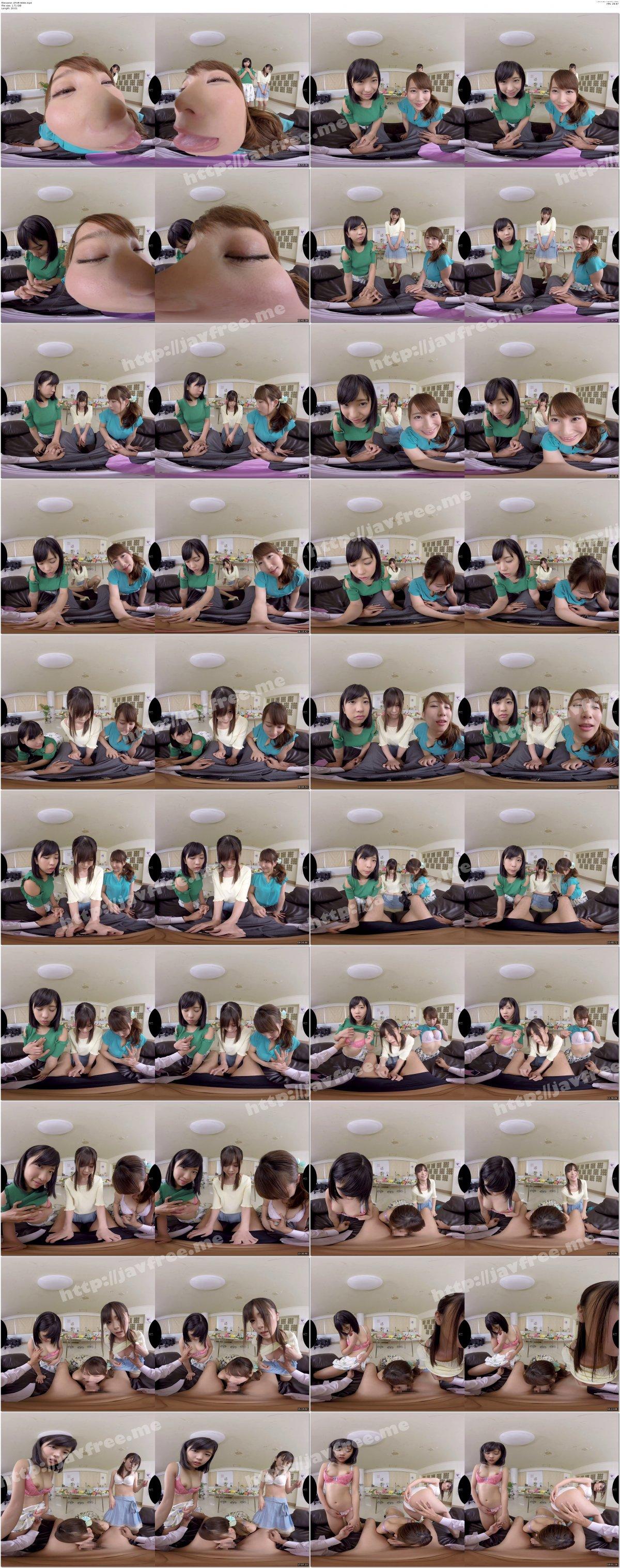 [ATVR-004] 【VR】番組ディレクターになった僕を三人の女子アナが御奉仕してくれる夢の奴隷ハーレム - image ATVR-004e on https://javfree.me