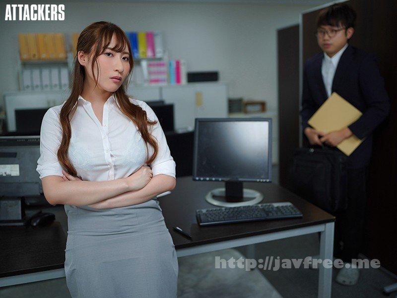 [ATVR-045] 【VR】付き合ってるのは二人だけの秘密。厳し過ぎる女上司は二人きりになると急に甘えてくるんです。 日下部加奈 - image ATVR-045-7 on https://javfree.me