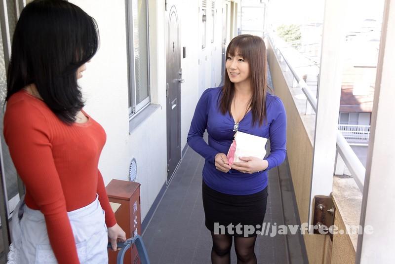[AUKG 279] 隣家の巨乳妻にレズられて…。 宮部涼花 YANAMO 宮部涼花 YANAMO AUKG