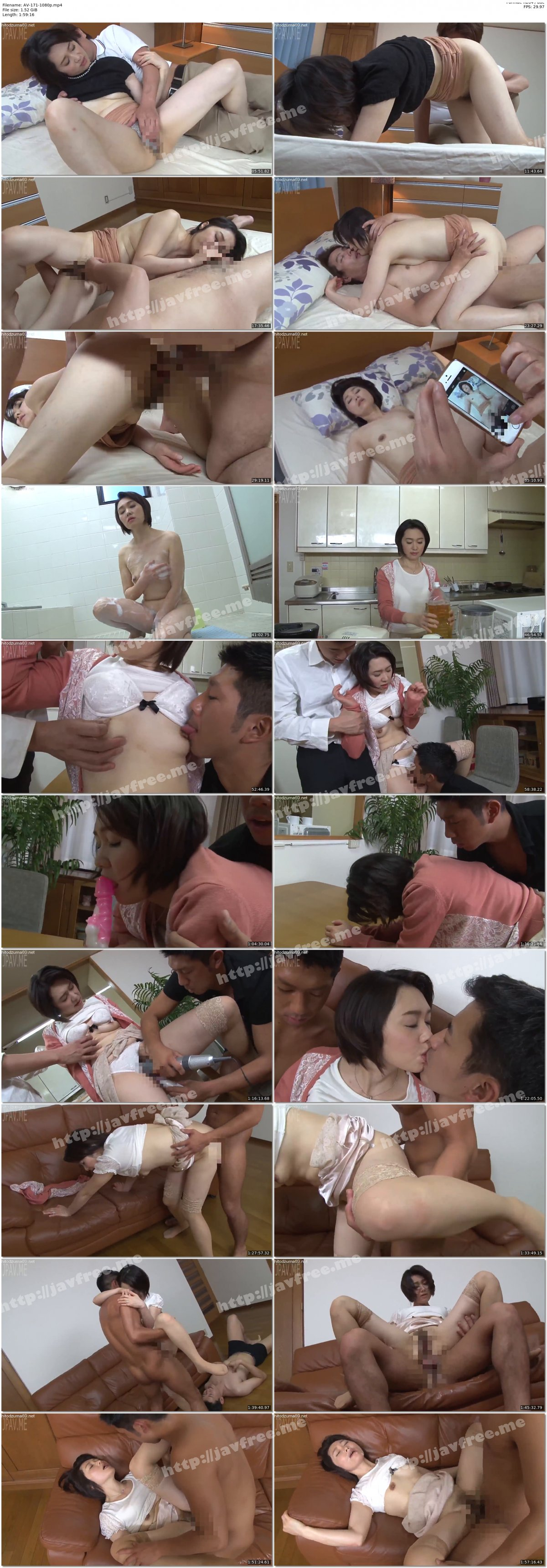 [HD][AV-171] 同級生の母親 広永有美 - image AV-171-1080p on https://javfree.me