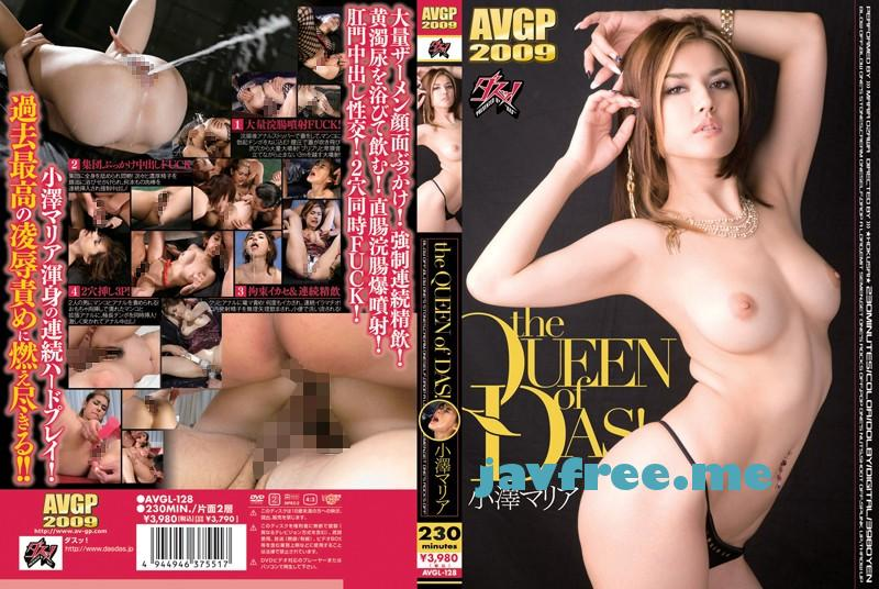 [AVGL-128] THE QUEEN OF DAS!小澤マリア - image AVGL-128 on https://javfree.me