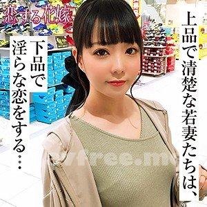 [HD][SWEET-046] Keikizaka - image AVKH-185 on https://javfree.me
