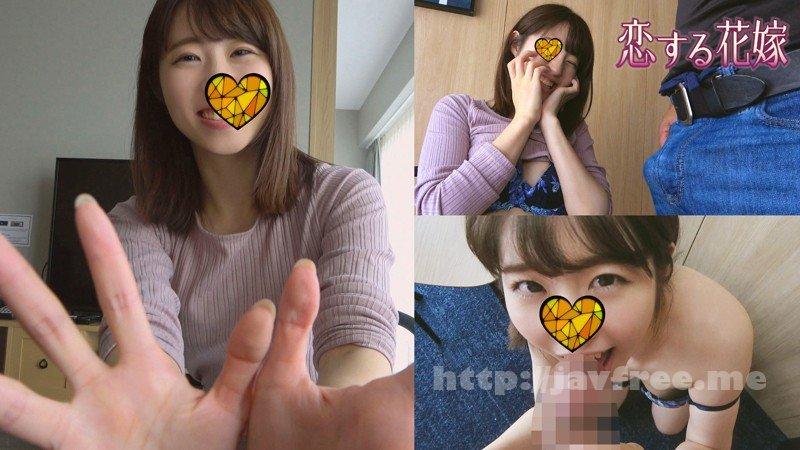 [HD][AVKH-190] 真嶋彩 - image AVKH-190-001 on https://javfree.me