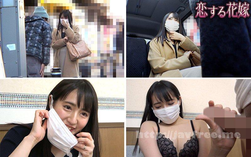 [HD][AVKH-196] 川嶋亜紀 - image AVKH-196-001 on https://javfree.me