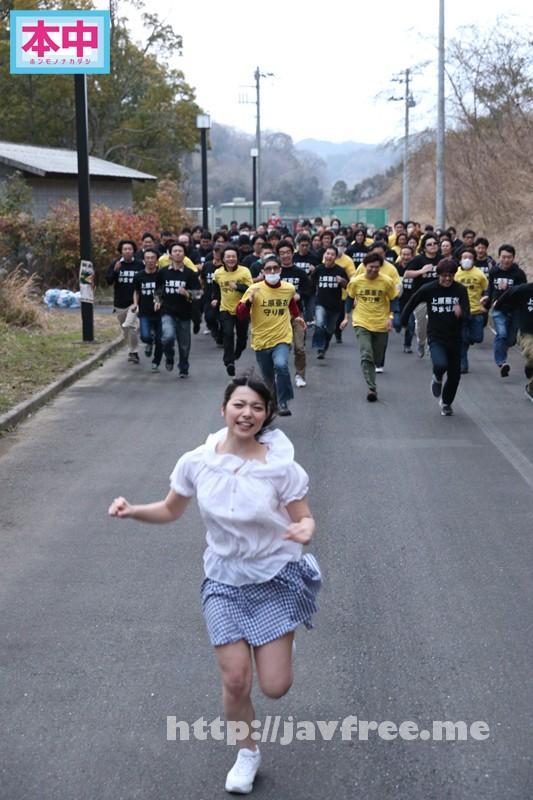[AVOP-069] 100人×中出し 上原亜衣 - image AVOP-069-2 on https://javfree.me