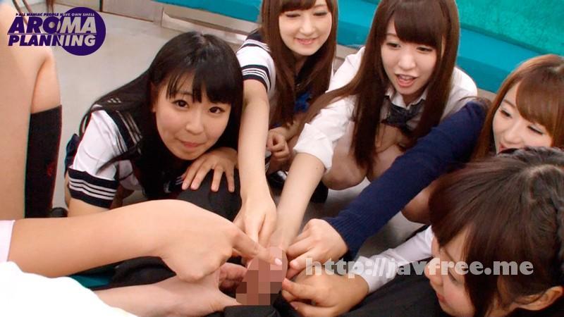 [AVOP-131] 女子校生文化祭模擬店 ちら見せオナサポ喫茶SP - image AVOP-131-7 on https://javfree.me