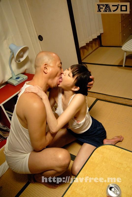 [AVOP 155] 溺愛 父ちゃんば いないと寂しか 涼川絢音 涼川絢音 AVOP