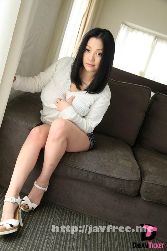 [AVOP-172] 【引退作品】小向美奈子in… [脅迫スイートルーム] Gossip Celebrity Minako(30) 小向美奈子 - image AVOP-172-1 on https://javfree.me