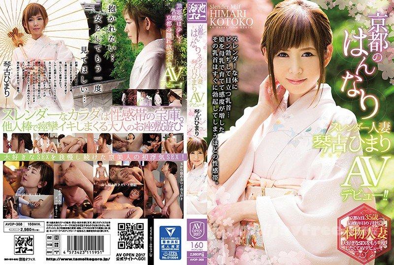 [HD][BCV-040] 募集ちゃんTV×PRESTIGE PREMIUM 40 - image AVOP-368 on http://javcc.com