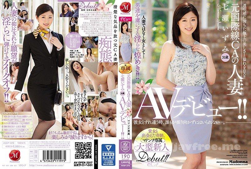 [HD][BCV-040] 募集ちゃんTV×PRESTIGE PREMIUM 40 - image AVOP-370 on http://javcc.com