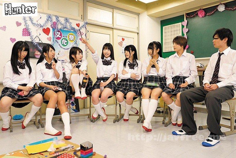 [AVOP-408] 女子に囲まれて男はボクひとり!?の王様ゲーム!!文化祭準備居残りver 文化祭の準備で残った放課後の教室で、ボクは拒否権無しの王様ゲームに強制参加!普段からクラスの女子にはひどい扱いを受けているので、ビビリながらもメンバーに加わったら文化祭の準備でテンショ… - image AVOP-408-2 on https://javfree.me