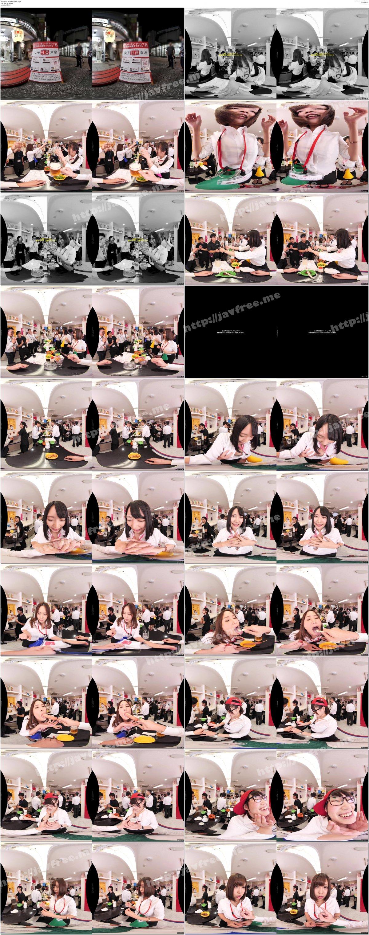 [AVOPVR-107] 【VR】女子社員酒場VR 秋葉原駅昭和通り口から徒歩15秒!絶賛話題沸騰中!噂の行列の出来る立ち飲み屋!【バーチャル】と 【リアル】の融合!実際に出勤しているSOD女子社員とVRでヤれる!会ってからヤるか?ヤってから会うか!?