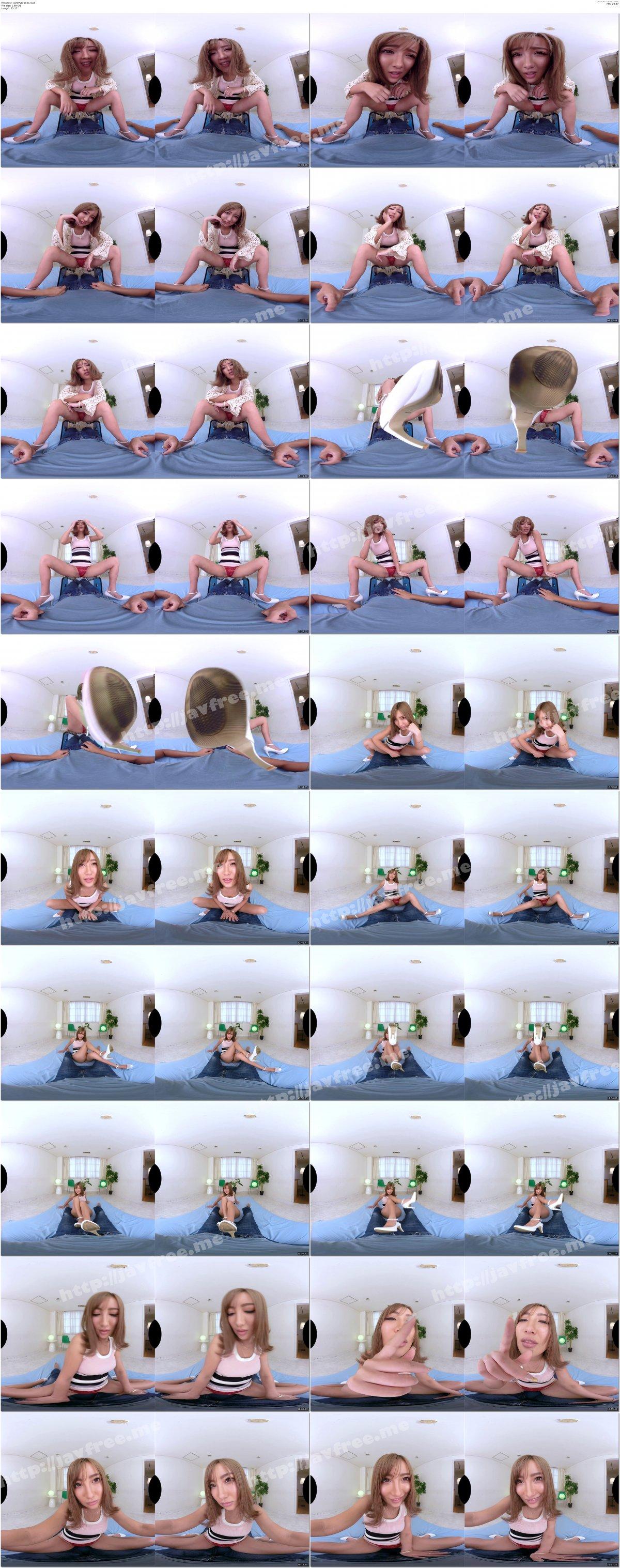 [AVOPVR-113] 【VR】鬼脚VR 罵倒×威圧×過激 攻めに責める過激3姉妹 AIKA 水川スミレ 星奈あい - image AVOPVR-113a on /