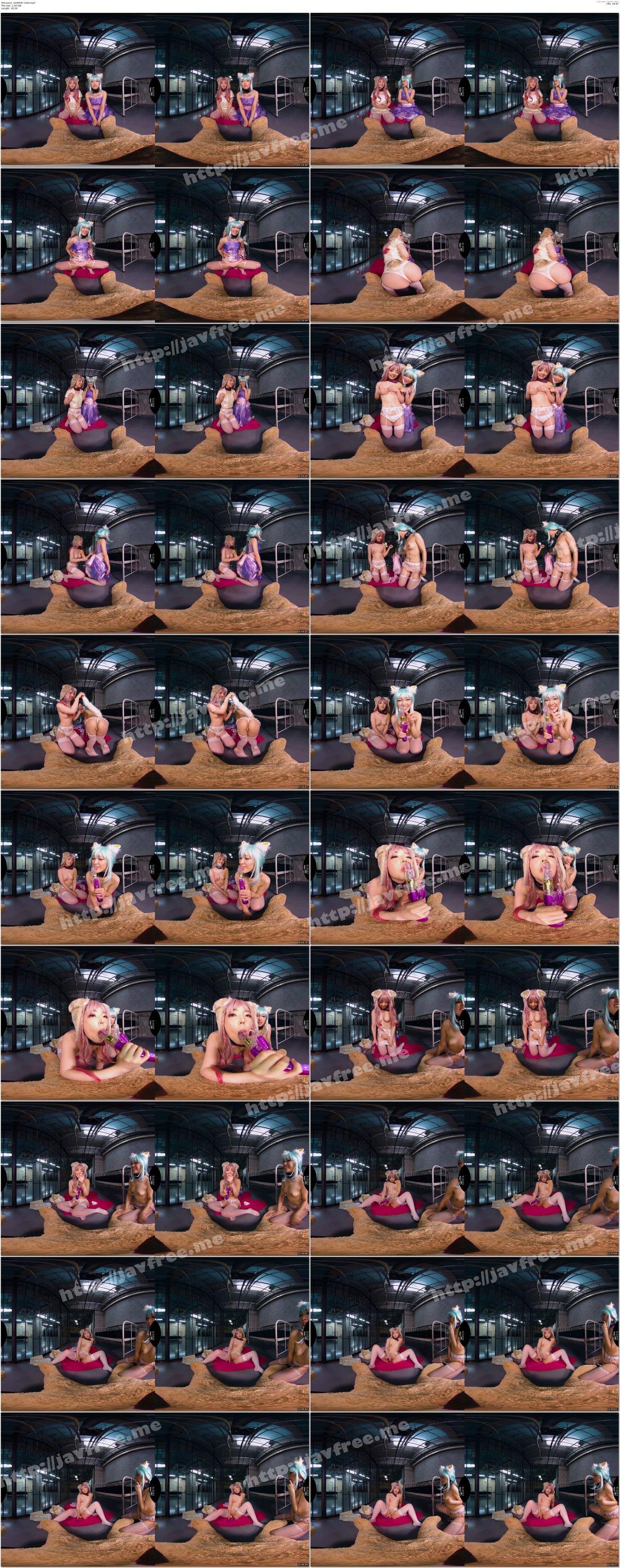 [AVOPVR-130] 【VR】電脳風俗ヨシダサーカス リア&アメリ - image AVOPVR-130d on https://javfree.me