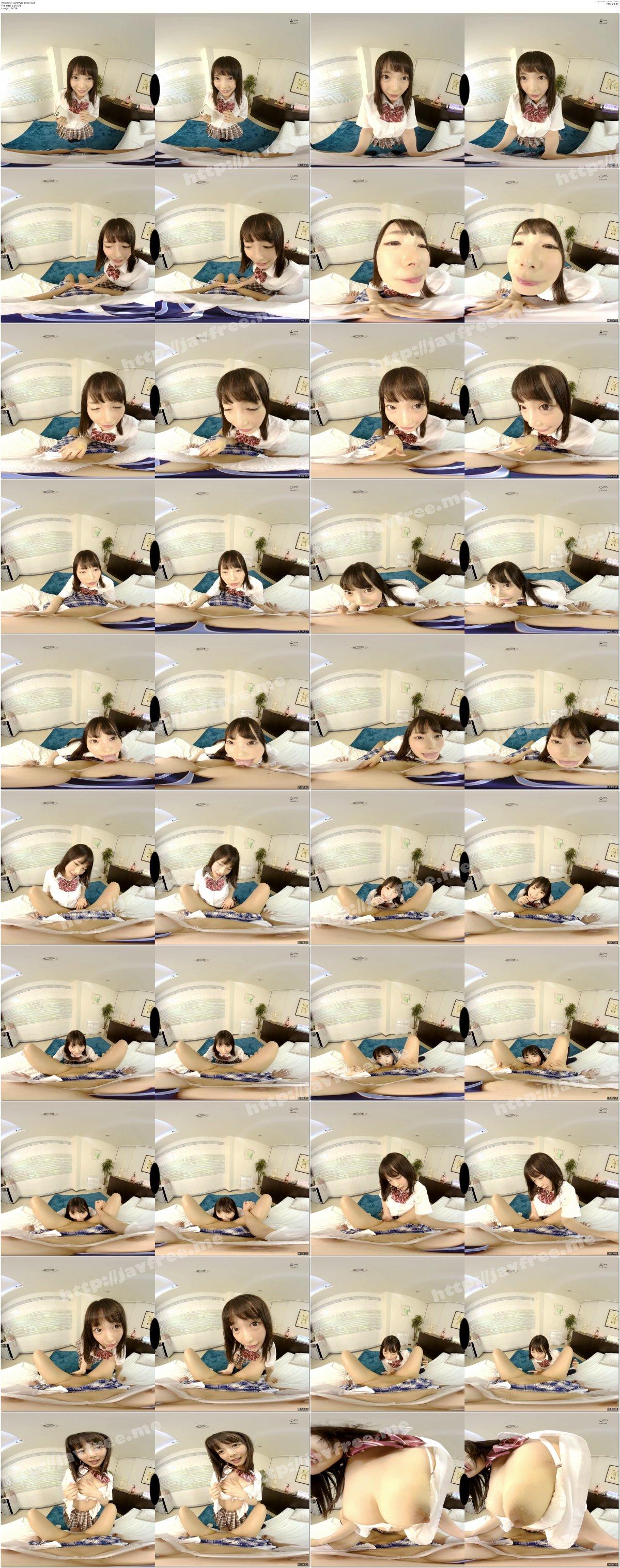 [AVOPVR-135] 【VR】レズ風俗 VR【視点移動×固定視点】で女の子になって、レズ風俗で責められまくって女子のイクを体感できたり制服プレイを楽しめる超高画質 VR - image AVOPVR-135b on https://javfree.me