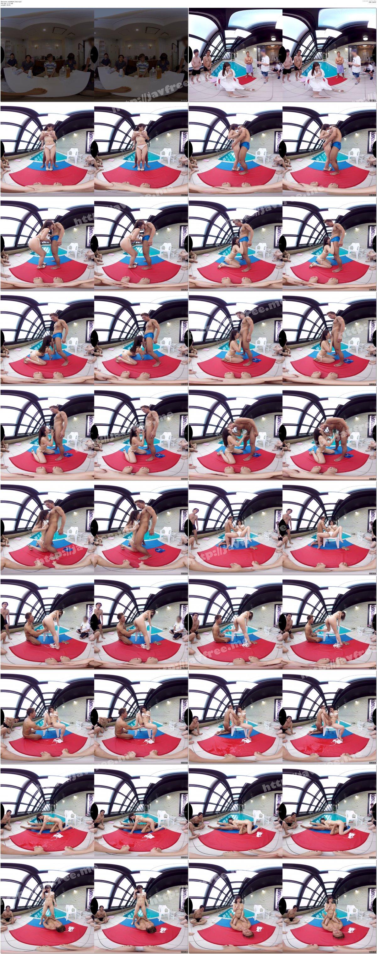 [AVOPVR-141] 【VR】成りあがりAV男優体験VR ただの素人だったアナタが一流のAV男優になるまでの過程で実際に出会った8人のAV女優との8現場を全てドキュメンタリーVR映像化!! - image AVOPVR-141b on https://javfree.me