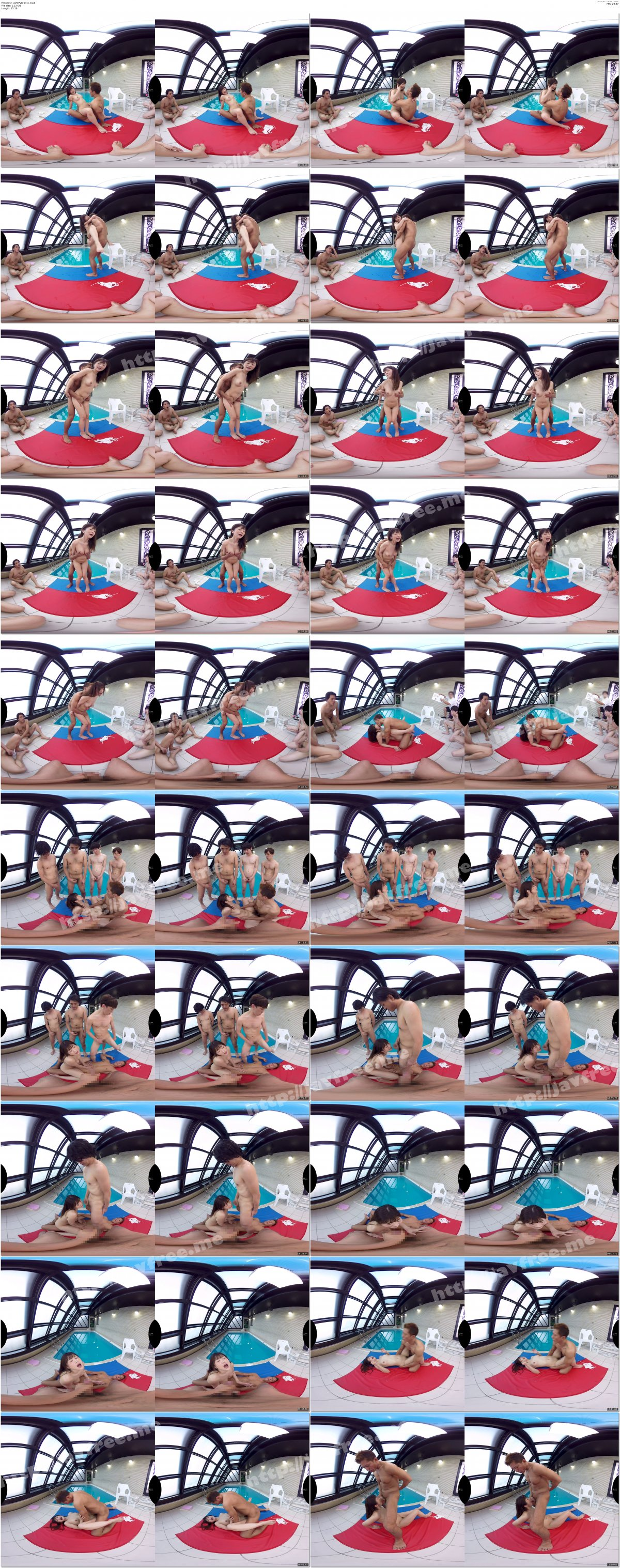 [AVOPVR-141] 【VR】成りあがりAV男優体験VR ただの素人だったアナタが一流のAV男優になるまでの過程で実際に出会った8人のAV女優との8現場を全てドキュメンタリーVR映像化!! - image AVOPVR-141c on https://javfree.me