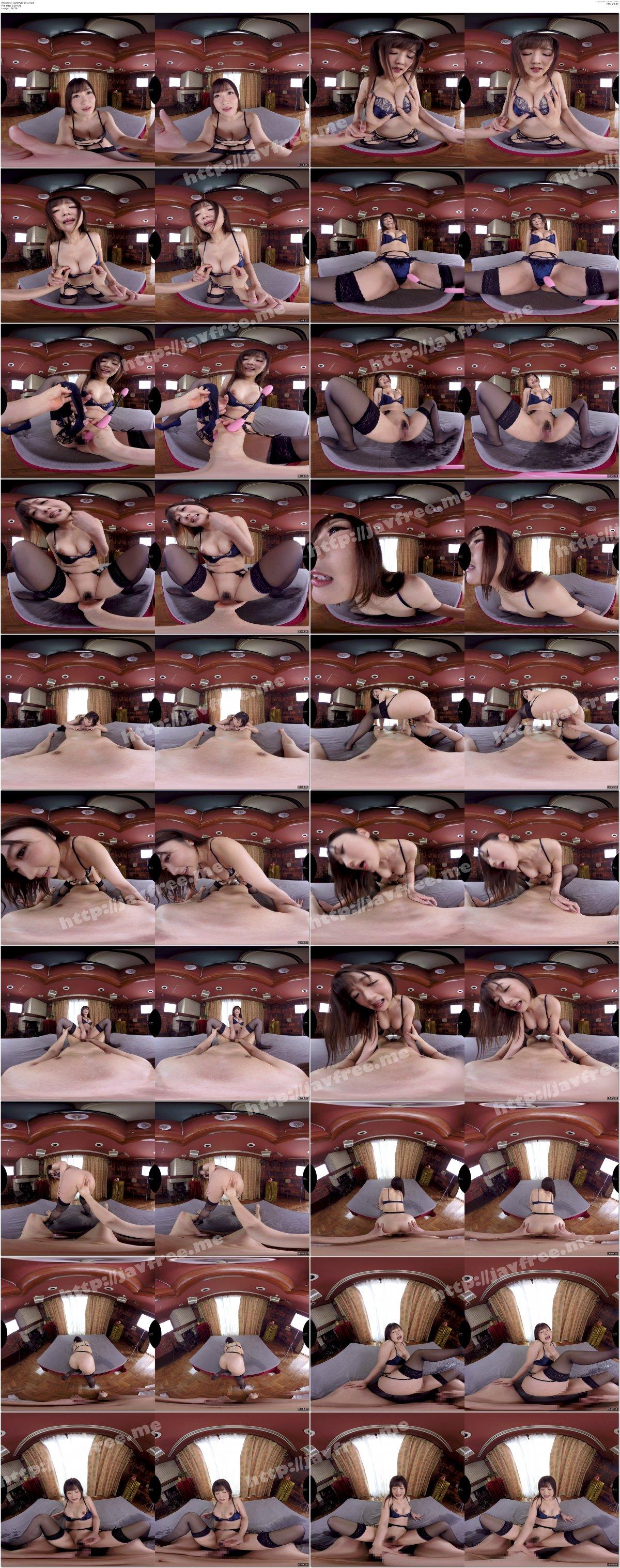 [AVOPVR-141] 【VR】成りあがりAV男優体験VR ただの素人だったアナタが一流のAV男優になるまでの過程で実際に出会った8人のAV女優との8現場を全てドキュメンタリーVR映像化!! - image AVOPVR-141j on https://javfree.me