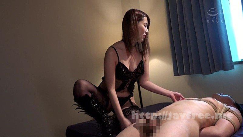 [AVSA-063] 結衣女王様のM男調教 波多野結衣