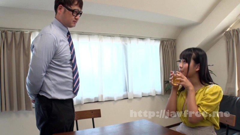 [HD][CEAD-286] スポコス!運動部のスポーツ女子に性教育を実技で教えてみた 富井美帆 - image AVSA-116-2 on https://javfree.me