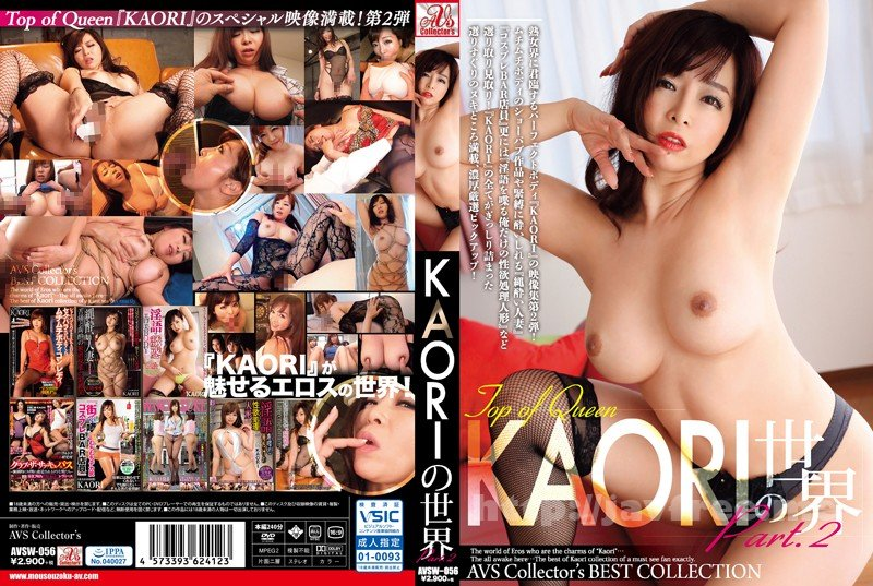 [AVSW-056] KAORIの世界 Part.2