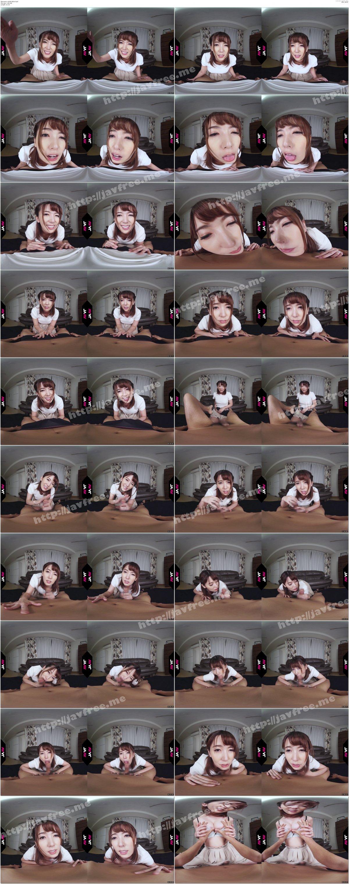 [AVVR-463] 【VR】義理の母・波多野結衣。忙しい父の代わりに僕とラブラブ中出しセックス!! 波多野結衣 - image AVVR-463a on https://javfree.me
