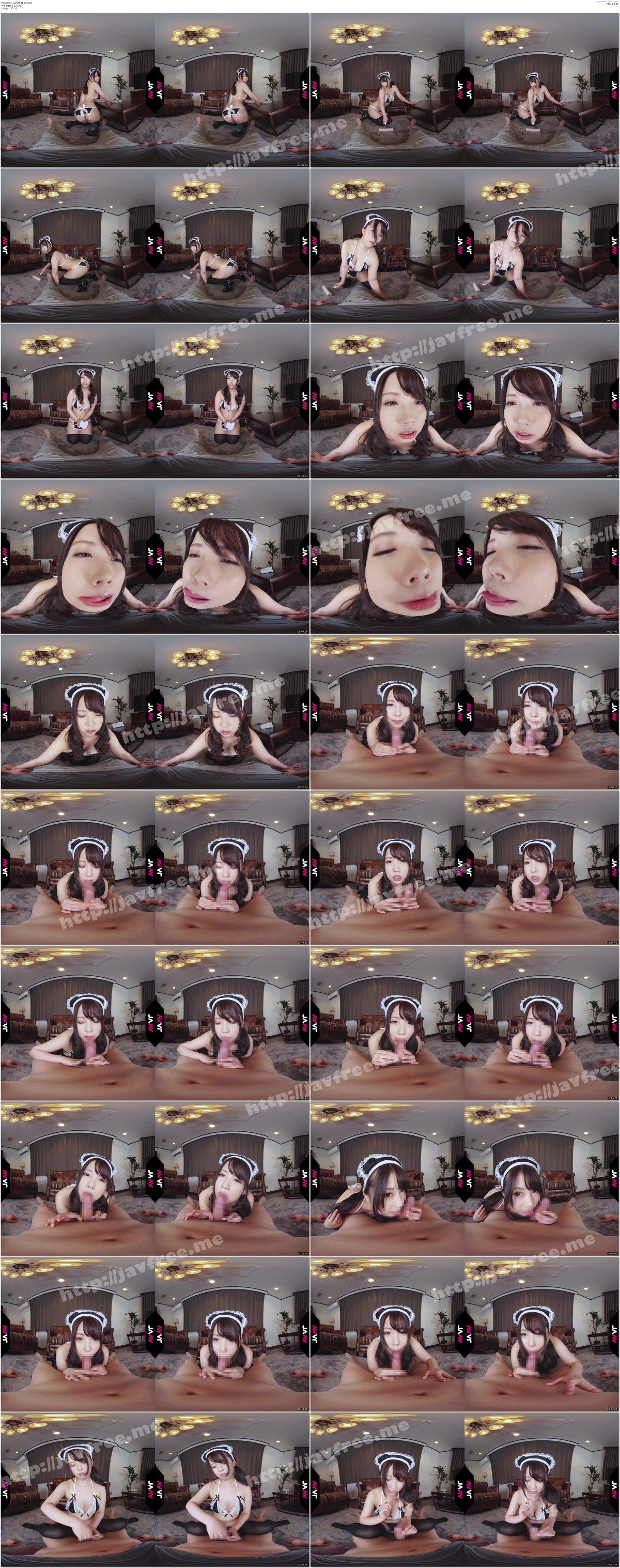 [AVVR-466] 【VR】僕専用のエロ可愛メイドは敏感体質の早漏マ●コ~ベロチューたっぷり中出しSEXスペシャル~ 玉木くるみ - image AVVR-466a on https://javfree.me