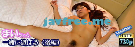 Akibahonpo No.7206 一緒に遊ぼう(後編) - image Akiba-7206 on https://javfree.me