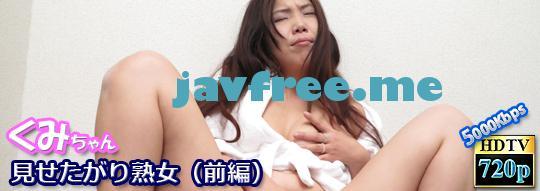 Akibahonpo 7304 見せたがり熟女(前編) - image Akiba-7304 on https://javfree.me