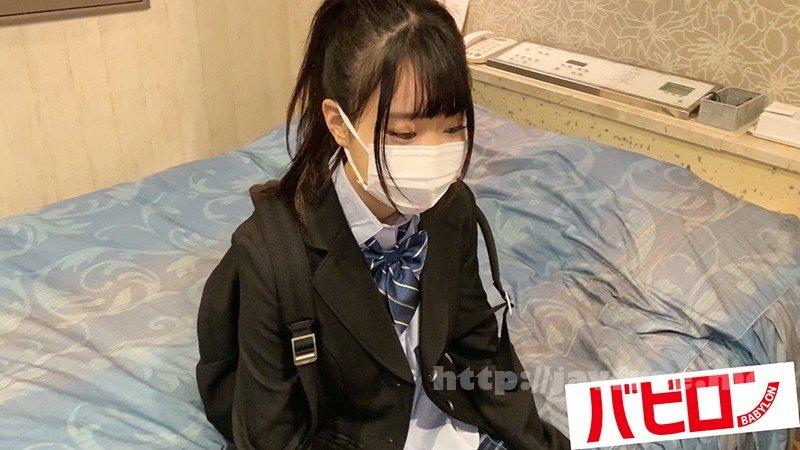 [HD][HDKA-226] はだかの主婦 目黒区在住藤森里穂(24) - image BAB-024-1 on https://javfree.me