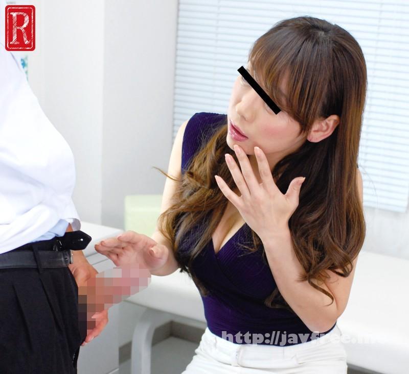 [BABA 086] 泌尿器科医師より投稿 EDインポの旦那を持つ妻が相談に来て医師の勃起したぶっといチ○ポを見て欲情して気が狂うほどイカされた全記録12 BABA