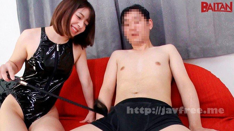 [HD][BAEM-004] Ecstasy Mode~麻里梨夏を味わい尽くすコスハメ5Act~ 麻里梨夏 - image BAEM-004-17 on https://javfree.me